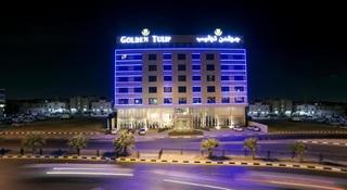 Golden Tulip Dammam…, Seashell Roundabout, 18 Street,
