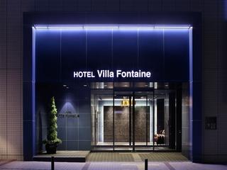 Hotel Villa Fontaine…, 4-1-4 Asahi Dori, Chuo-ku,…