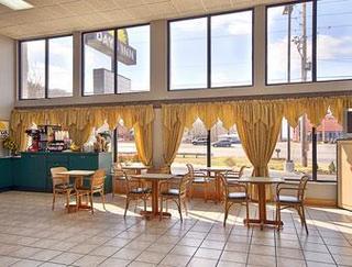 Days Inn Kodak - Sevierville Interstate Smokey Mou