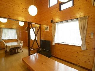 Kawaguchiko Country Cottage Ban image