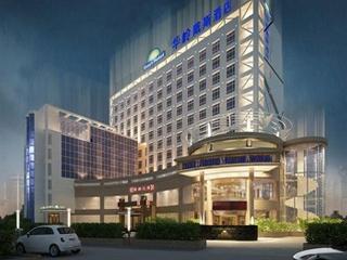 Days Hotel Hualing Wuhan, 2 Yu Hua Ling Ta Zi Hu St,