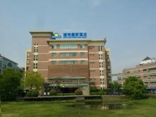 Days Inn Frontier Wuxi, 8 Xintai Road,