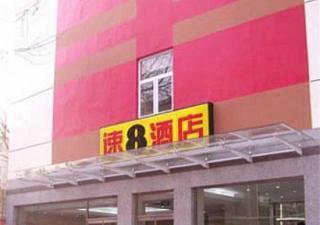 Super 8 Tiajin Chang…, 15 Chang Jiang Street,15