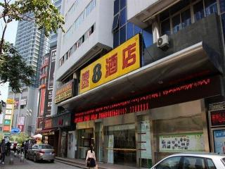 Super 8 Hotel Xiamen…, 1090 Xiahe Road,siming Qu,…