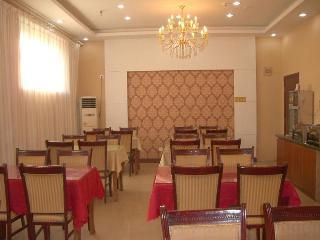 Super 8 Hotel Jinan…, 530 Bei Yuan Road Tianqiao,