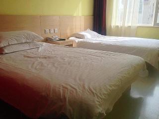 Super 8 Hotel Qingdao…, 612 Zhongcheng Road,