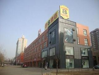 Book Super 8 Hotel Shizuishan Chao Yang Dong Jie Yinchuan - image 2