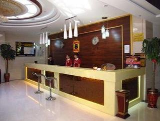 Book Super 8 Hotel Shizuishan Chao Yang Dong Jie Yinchuan - image 0
