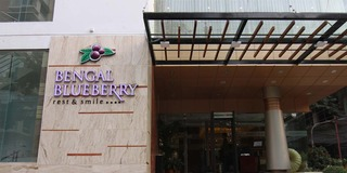 Bengal Blueberry, House # 1/a, Road # 90, Gulshan-2,