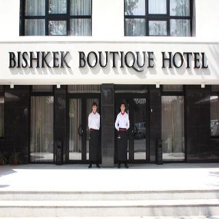 Bishkek Boutique, Baytik Baatyra Street,67/1