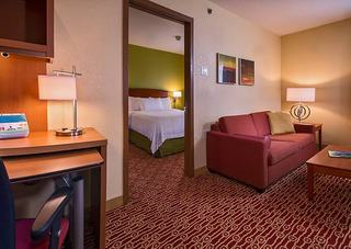 TownePlace Suites by Marriott Centerville Chantill