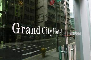 Grand City Hotel, Queen's Rd. West (mtr Sai…