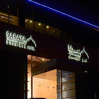 Saraya Corniche Hotel, Al Safliya Street, Zone No.18,…