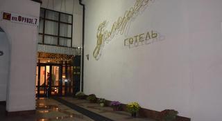 Reikartz Gallery Poltava, 7 Frunze St, Poltava, 36000,