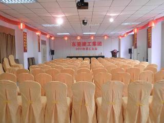 Mingmen Hotel, 78 Guantai Road, Nancheng,…