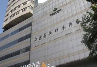 Nanjing T.S.HaoTing…, No.28 North Zhongshan Road,…