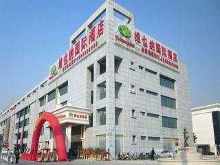 Vienna Hotel Suzhou, No. 902 Chunshenhu West Road,…