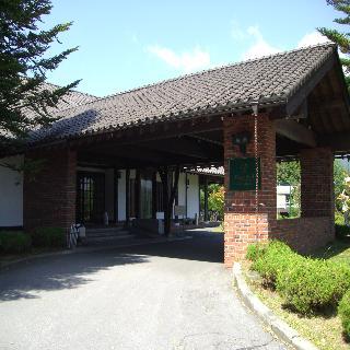 Tsumagoi Prince Hotel, Tsumagoi Kogen, Tsumagoi-mura,…