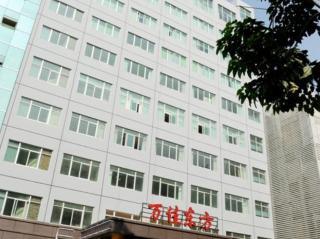 Wanjia Oriental Hotel, 1 Huyuan Road (huyuan Lu),…