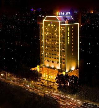 New Land Hotel, 330 Wuluo Road (wuluo Lu),