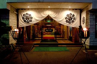 Syunsai no Sho Sakadojo, 292-4 Sakado Minamiuonuma,