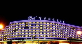 Best Yue Hang Hotel, North Jichang Road,changshui…