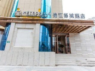 Jinjiang Metropolo Hotel,Taiyuan,Shimao…, Taiyuan Road 126, Changzhi…