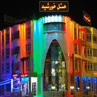 Khorshid Qom, Khorshid Junction Corner,