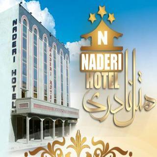 Naderi Ahwaz Hotel, East Emam St,before Abadan…