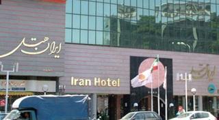 Iran Mashhad, Khosravi No St.mashhad,