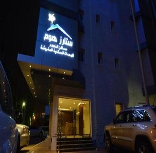 Stars Home Suites Hotel, Al Hamra Dist, Al Watan Al…