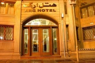 Arg Shiraz Hotel, Takhti Ave,