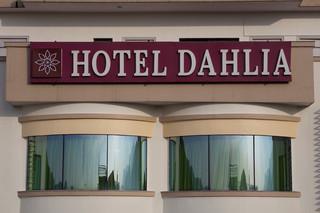 Dahlia Hotel, Baidham Road - 6, Pokhara,