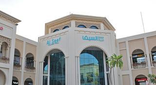 Al Seef Resort & SPA…, Eastern Ring Road,
