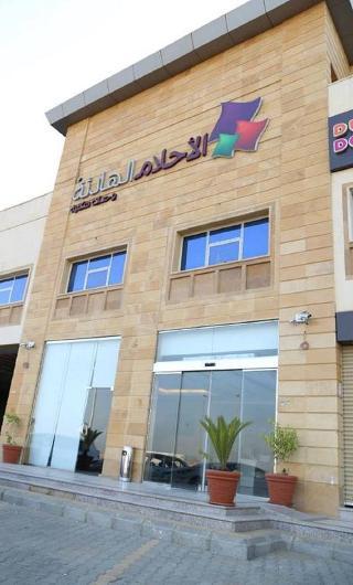 Quiet Dreams Al Noor…, Amro Bin Morah St. Alnoor…