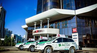 Ibis Astana, Tauelsizdik Ave,38