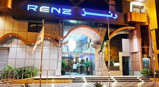 Renz Hotel Jeddah, Palestine Street, Mishraffah…