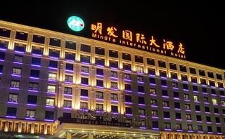 Mingfa Hotel, 6 Dingqiang Road (dingqiang…