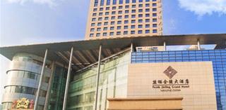 Nanjing Huamao International…, Nanjinggulouno.37 Jianning…