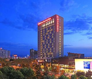 Hilton Garden Inn Xi'An…, 60 Boshi Road, High-tech…