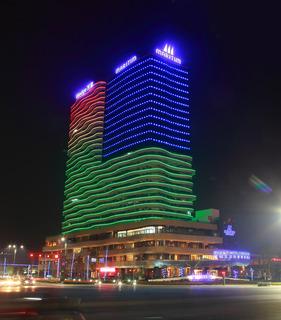 Maritim Hotel, Changzhou, Yanzheng Middle Avenue, Wujin…
