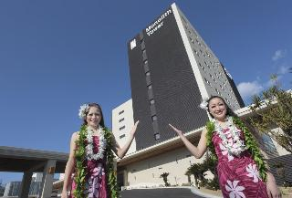 Spa Resort Hawaiians…, 50 Warabidaira, Fujiwaramachi,…