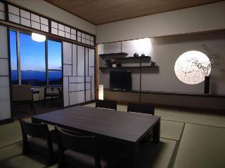 Kirishima Kanko Hotel, 3885 Takachiho,