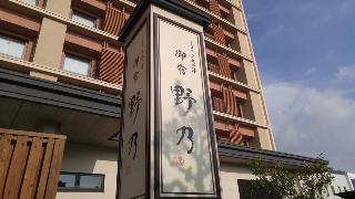 Sakaiminato Onyado Nono, 216 Taisho-machi, Sakaiminato-shi,…