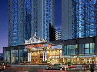 ViennaInternational…, no.18 Xianhu Avenue, Qingxiu…