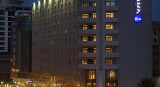 Radisson Blu Addis Ababa, Kazanchiz Business District,