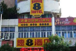 Super 8 Hotel Fujian…, 8 Jiaocheng South Road,