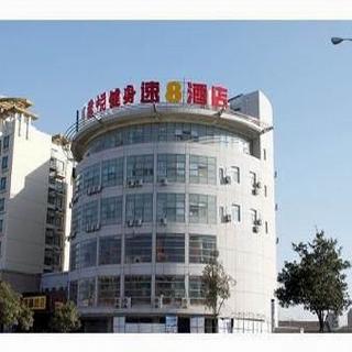 Super 8 Hotel Zhenjiang…, 80 Xuefu Road Jingkou Dist,