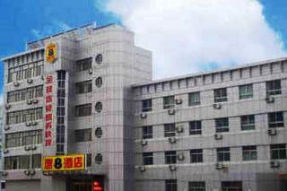 Super 8 Hotel Binzhou…, 520 Huanghe Si Road Shandon,