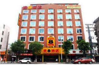 Super 8 Hotel Chaozhou…, Maple Road,